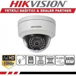 Haikon DS-2CD2121G0-I, 2MP ip Dome Kamera