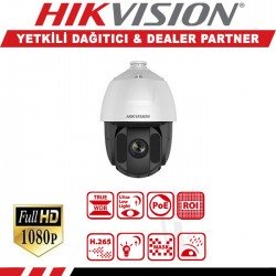 Haikon DS-2DE5232IW-AE, 2MP Network PTZ Kamera